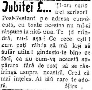 Love Story - Adevarul 9 iulie 1904