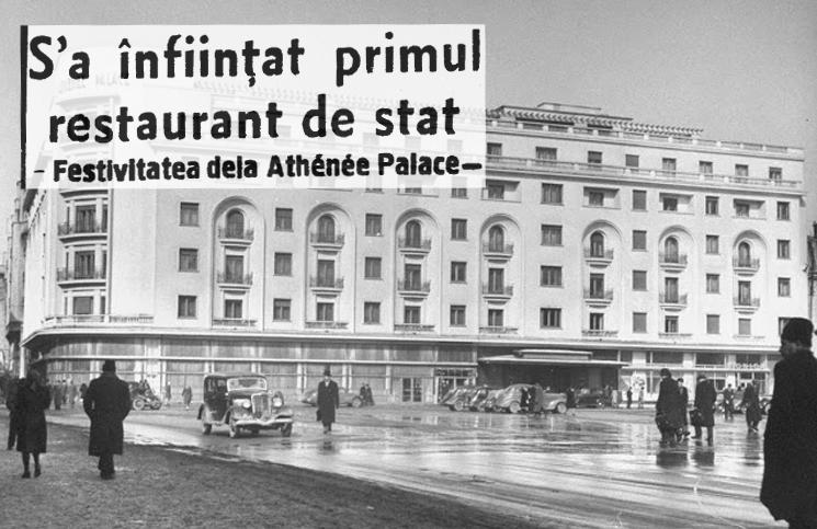 athenee palace restaurant 1948