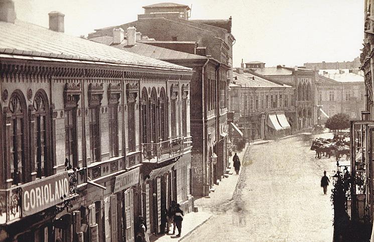 Podul Mogosoaiei Calea Victoriei(1869)