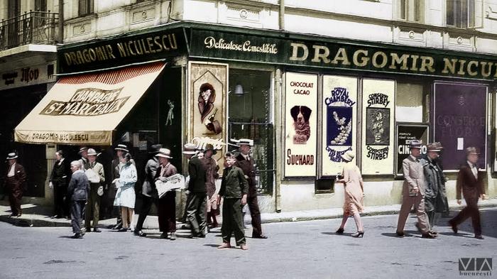 Fotografia originală - Arhivele Naționale ale României