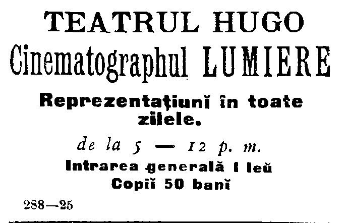 teatrul hugo - cinematograful lumiere - Adevărul, 09, nr. 2581, 9 iulie 1896
