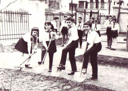 1982_Scoala Generala nr. 23 Bucuresti_1