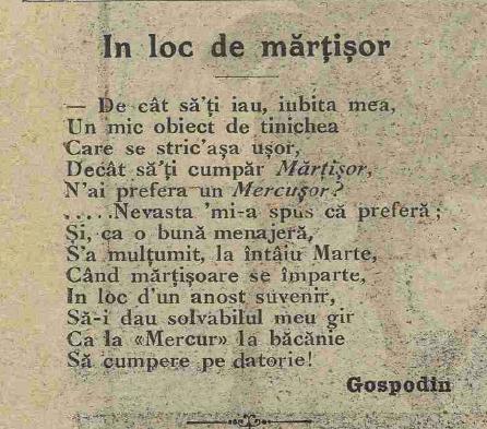 Furnica, martie 1912