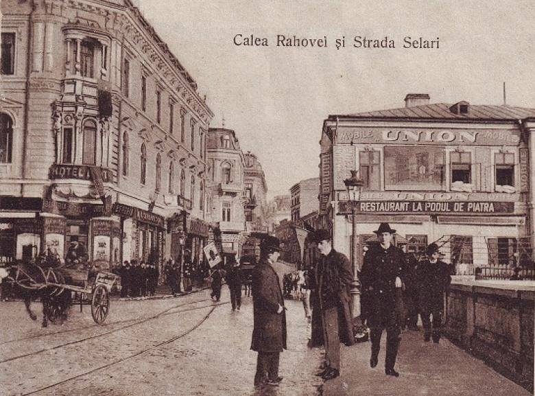 Vedere spre strada Șelari dinspre Podul Rahovei
