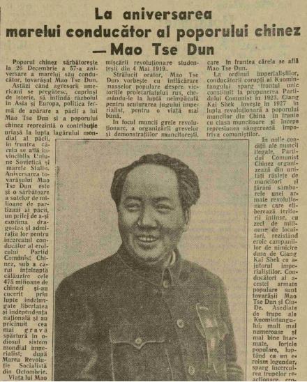 """""""Scânteia"""", 24 decembrie 1950."""